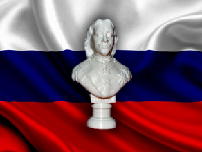 Peter the Great, Russian Empire