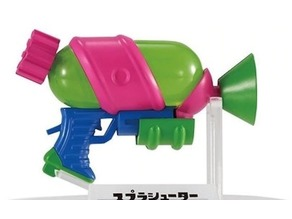 Splattershot form Splatoon2