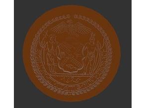 New York Coin 2