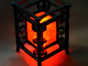 Japanese - Style Lamp with led candle