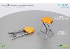 86Duino Folding stool / 好折凳