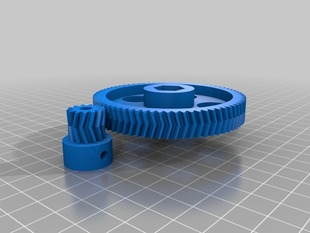 Gear for wade extruder