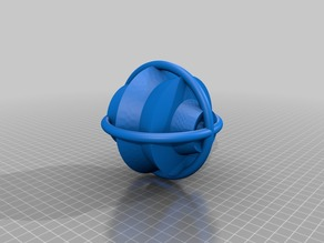 random ball toy #5