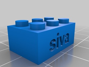 My Customized LEGO ssiva Text Bricks