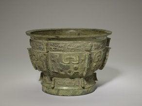 Yu - Chinese food vessel