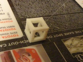 15mm empty space cube