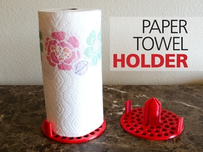 Paper Towel Holder with a Lock