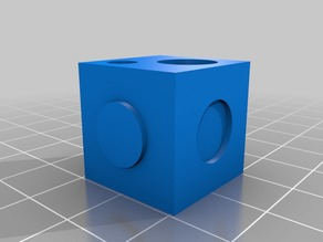 Hole tolerance test/calibration cube