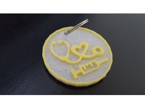 Nursing Keychain