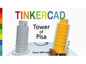 Simple Tower of Pisa with Tinkercad