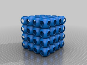 Spherical Lattice Cube No Smoothing