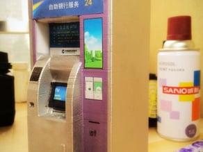 ATM Desktop