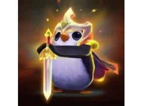 PENGU (League of Legends)