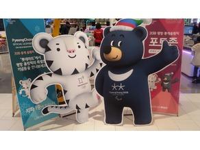 2018 Pyeongchang Winter Olympic Mascot Soohorang by K'ROME