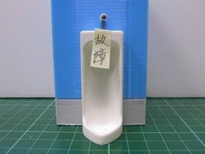 86Duino Urinal