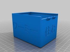 Selesnya Deck Box EDH