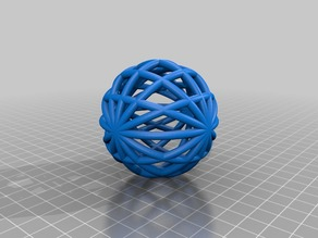 Random ball toy - made with a bunch donuts (not really, but kind of)
