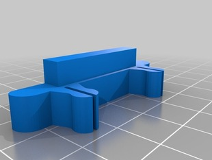 40x40x20mm version of Solidoodle Fan Mount and Duct for mk3 extruder