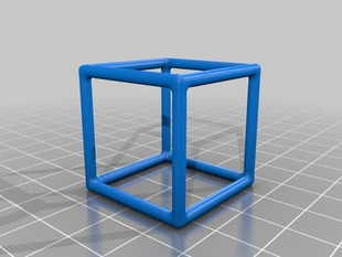 Wireframe cube