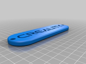 3D Creality Logo Purified - For Printer Structure