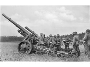 German Artillery Pack