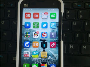 XIAOMI mi2s mobile phone case ,also can update data for mi other phone series