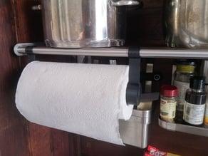 GRUNDTAL paper towel holder