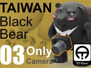Taiwan Black_bear [Only Camera]