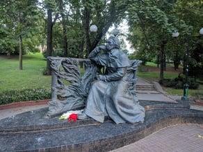 Adam Mickiewicz - Minsk