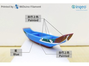 淡水舢舨船 / Sampan style fishing boat