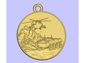 Медаль воина интернационалиста