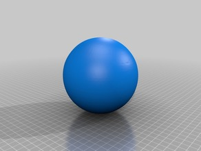 Lithophane / 3d model of Neptune