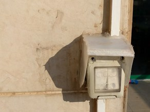 Outdoor Switch Cover