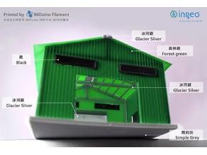Taiwan style metal sheet building / 台灣鐵皮屋