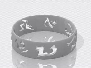 Frostmourne Rune Ring