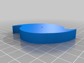 Disc for ComBot Vertical Spinners