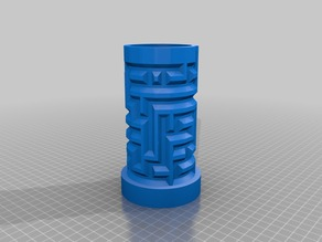 Cylinder Maze Puzzle (Big for use as a gift box)
