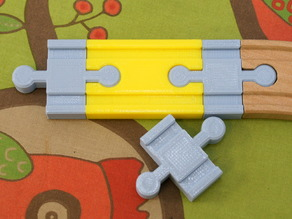 Toy Wood Train Track - Double Connector Shorter - rmx