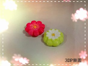 Japaness Dessert - Flower ( 2 types )