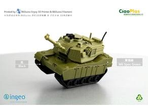 The M1 Abrams tank / M1A2戰車