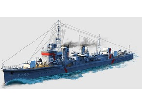 High School Fleet (はいふり) - Harekaze