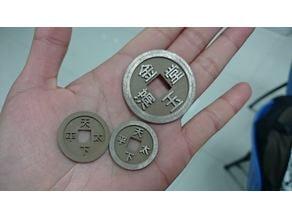 Chinese money ( bronze filament )