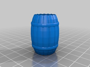 Barrel For RPG