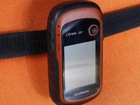 garmin etrex 20 geocaching instructions