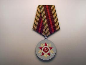 """Медаль """"70 лет победы"""" / Jubilee Medal """"70 Years of Victory in the Great Patriotic War 1941–1945"""