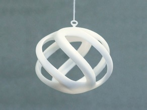 Twirly elegant bauble