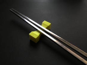Hashioki (chopstick rest)