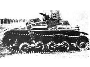 Type 94