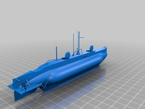 X Craft Submarine