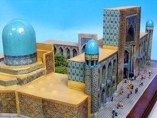 My Samarkand (1:220)